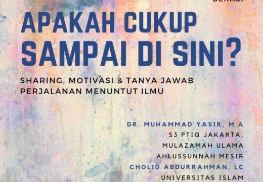 banner kuliah